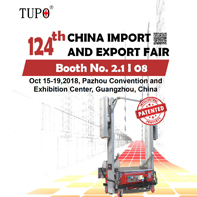 TUPO Machine Invited You to Attend the 124th Canton Fair